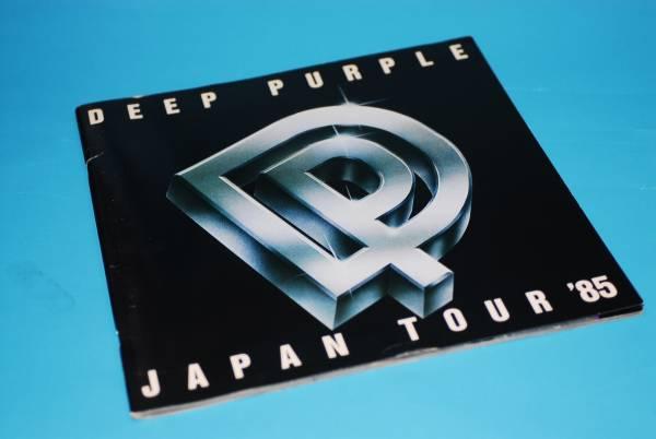 1985年 ディープパープル 日本公演
