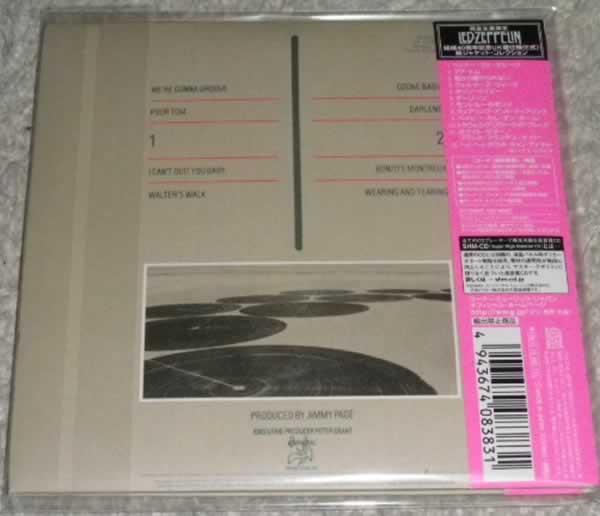 レッド・ツェッペリン コーダ(最終楽章) 限定 紙ジャケ SHM-CD_画像2
