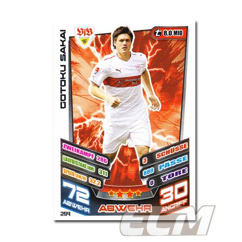 【MA13-14】酒井高徳(日本代表) シュツットガルトカード 13-14 サッカーカード_画像1