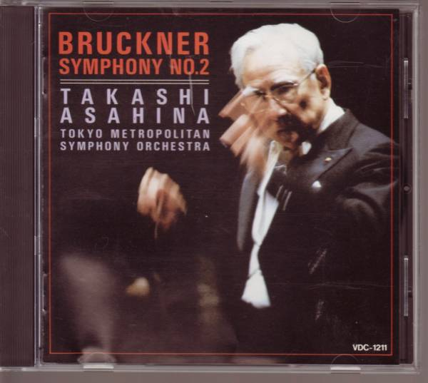 ブルックナー 交響曲第2番[ハース版] 朝比奈隆 東京都交響楽団_画像1