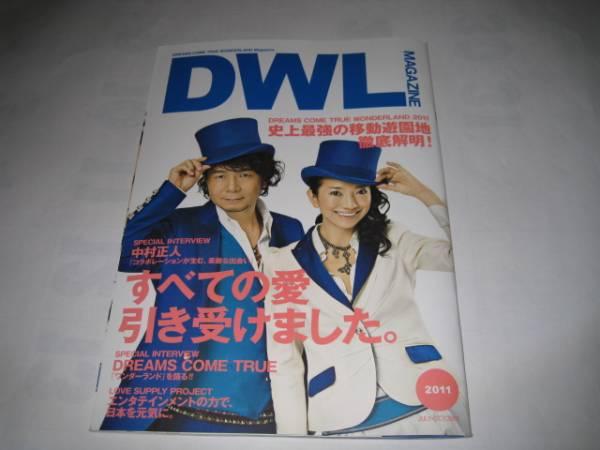 DREAMS COME TRUE ドリカムのDWL MAGAZINE 2011 ライブグッズの画像