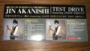 ■ミニポスターCF4■ 赤西仁JIN AKANISHI/TEST DRIVE 非売品!
