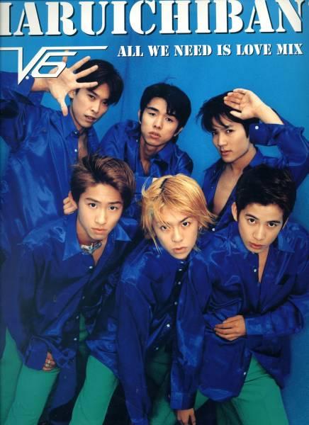 V6『HARUICHIBAN!』 コンサートグッズの画像