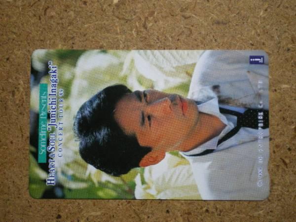 稲垣潤一 コンサートツアー'89 テレカ