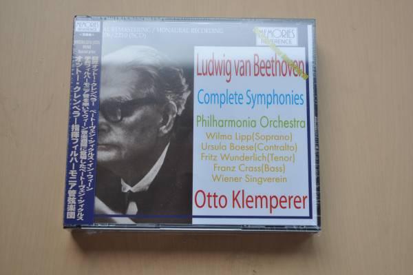ベートーヴェン:交響曲全集/序曲集@オットー・クレンペラー&フィルハーモニア管弦楽団/1960/ウィーン・ライヴ/5CD/未開封_画像1
