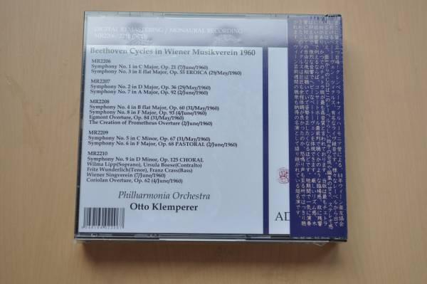 ベートーヴェン:交響曲全集/序曲集@オットー・クレンペラー&フィルハーモニア管弦楽団/1960/ウィーン・ライヴ/5CD/未開封_画像2