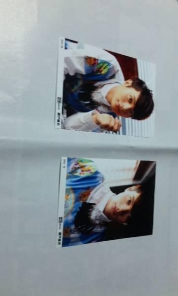 D☆DATE 瀬戸康史 写真 4枚セット D含む