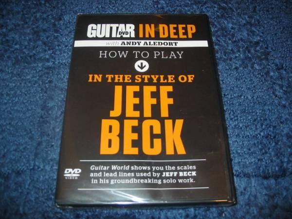 匿名送料無料 ジェフベック奏法 教則DVD 新品未開封 正規輸入盤