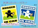 ■_ IN CARステッカーラガーマン!■ ラグビー! かわいいシール 車に☆ ステッカー/マグネット選択可能 ot(2