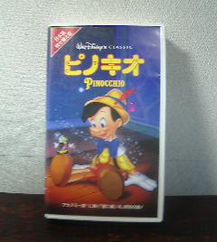 ビデオ ピノキオ 日本語吹き替え版 ディズニー名作ビデオ_画像1