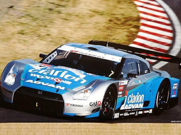 ニスモポスター 08年スーパーGT 日産 GT-R 近藤真彦監督 R35#24 コンサートグッズの画像