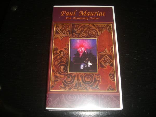 ビデオ『ポールモーリア30thアニヴァーサリーコンサート』未開封_画像1
