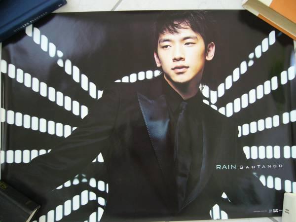 RAIN(ピ)★SADTANGO非売品ポスター1枚★新品