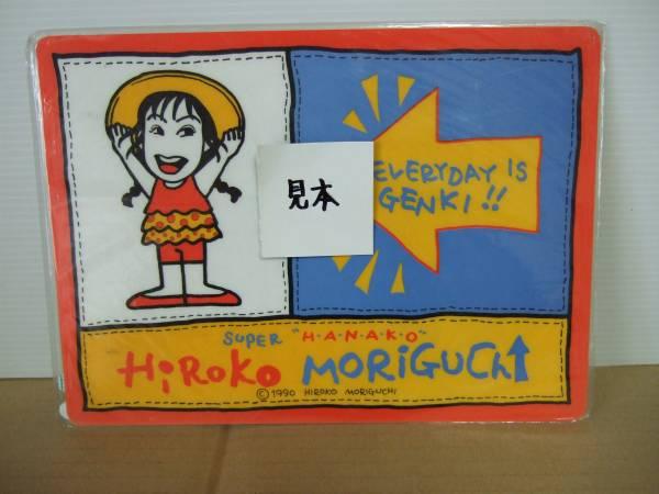 新品 当時物 1990 未使用 森口博子 下敷き super hanako