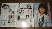 ◆切り抜き◆ 中島早苗 CA17