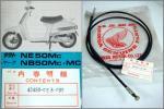 ホンダ純正新品◆タクト AB07後期 Rブレーキ ワイヤー クレタク