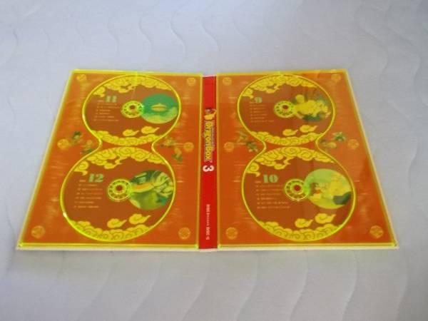 ドラゴンボール☆DVD-BOX☆DRAGON BOX☆ケース3☆_画像2