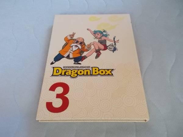 ドラゴンボール☆DVD-BOX☆DRAGON BOX☆ケース3☆_画像1