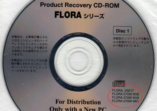 「そ 日立 FLORA 270W NV8 NV9 NK1 Product Recovery CD-ROM XP (日立 ノートブック)」の画像