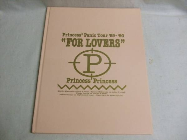 プリンセス・プリンセス/Panic Tour '89-'90-FOR LOVER