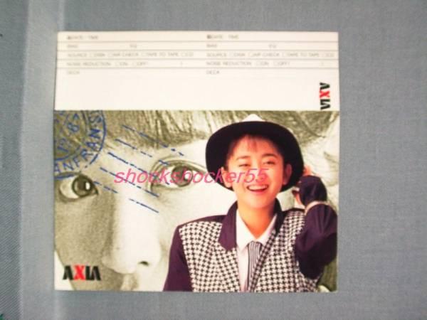 ♪♪斉藤由貴 インデックスカード④ カセットテープ AXIA♪♪