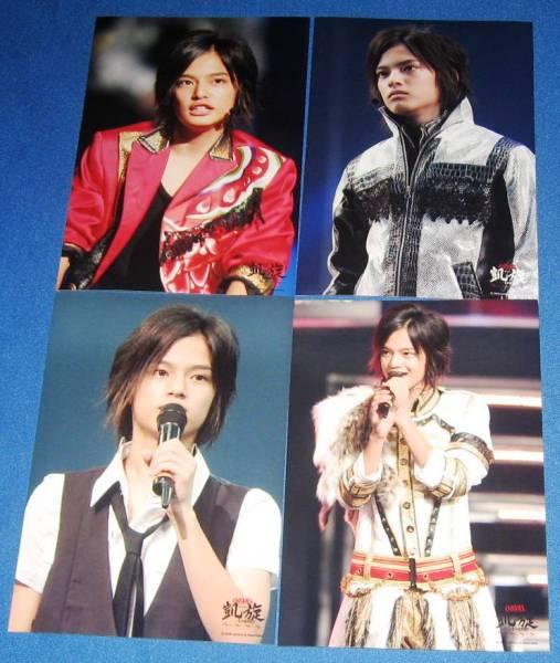 中山優馬 写真4枚 大阪凱旋 コンサート 新品