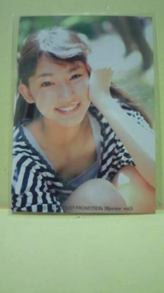 【七木奏音】3Bjunior vol.5 生写真【私立恵比寿中学】即決