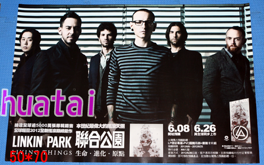 LINKIN PARK リンキンパーク Living Things 告知ポスター