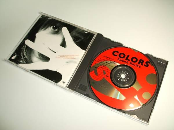 【中古CD】colors 久宝留理子_画像2
