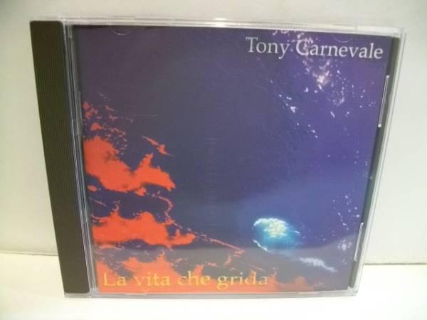 イタリア TONY CARNEVALE / LA VITA CHE GRIDA シンフォニック