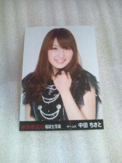 AKB48☆2013福袋生写真☆中田ちさと☆2013福袋限定品☆レア ライブ・総選挙グッズの画像