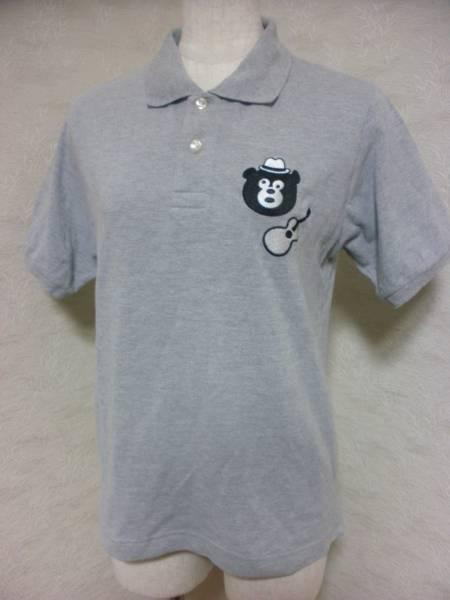 BEAMS-T ビームス クマ 熊刺繍 ポロシャツ ワンダフルデザイン _画像1