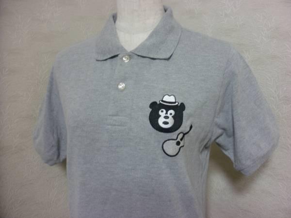 BEAMS-T ビームス クマ 熊刺繍 ポロシャツ ワンダフルデザイン _画像3