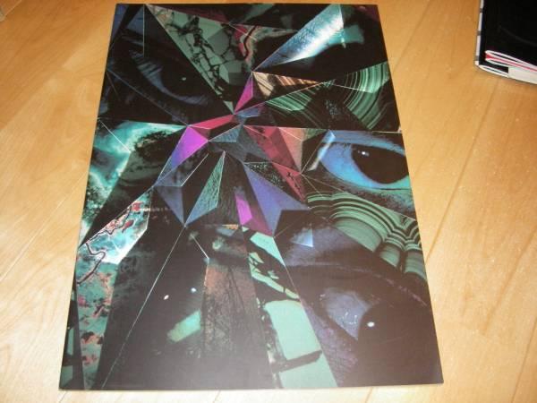 ツアーパンフレット/LUNA SEA/UNENDING STYLE CONCERT TOUR 1996