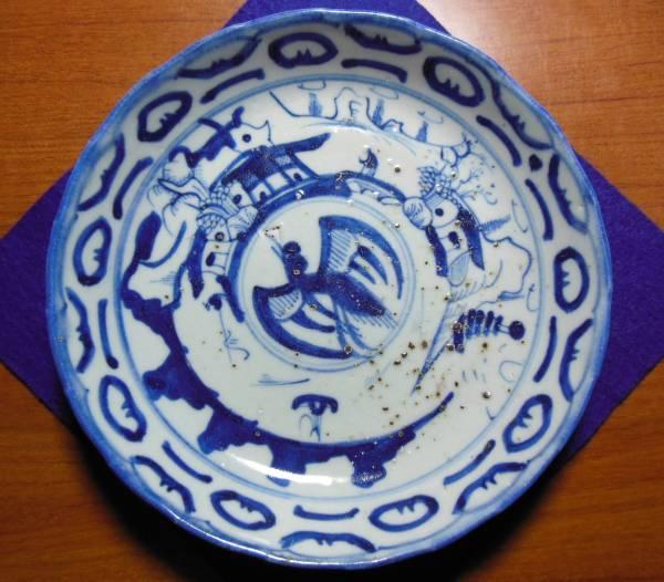 希少手 飛鳥 唐山水図 古皿 陶磁器研究