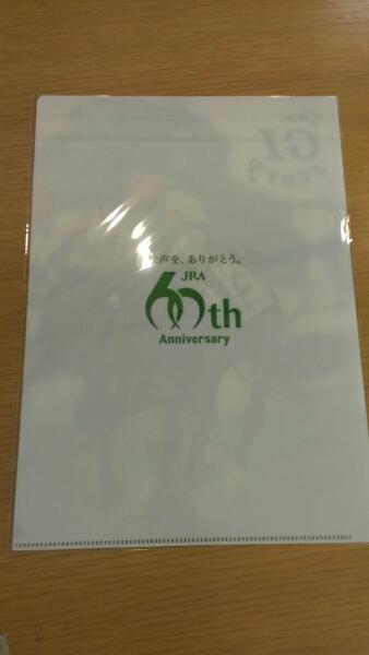 JRA ディープインパクト 日本ダービー クリアファイル G1 story 武豊 東京優駿 競馬 JRA60周年 当選品