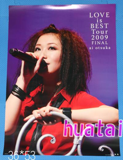 大塚愛 Love is Best Tour 2009 FINAL 告知ポスター