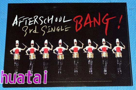 After School アフタースクール BANG! 宣伝用クリアファイル