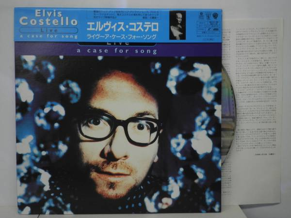 (LD-356)ELVIS COSTELLO エルビス・コステロ/ LIVE a case for song 帯、解説付