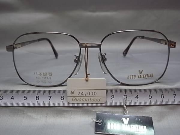 145□4/メガネ めがね 眼鏡 日本製 ヒューゴ バレンチノ  _画像1