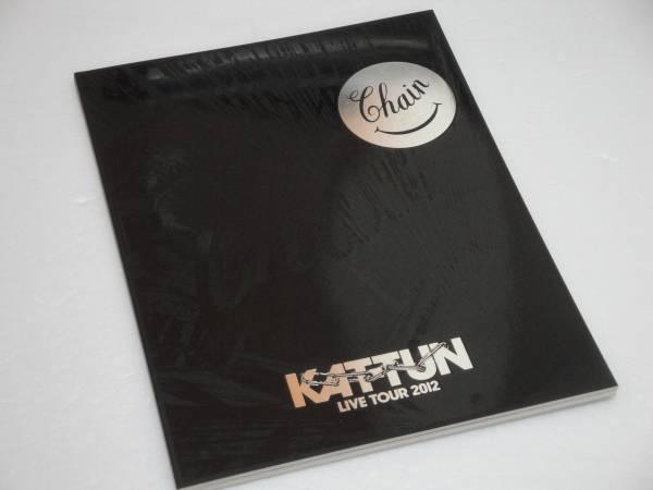 即決 KAT-TUN LIVE TOUR 2012 CHAIN パンフレット 絆