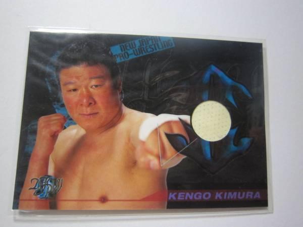 1015 未来蜂 新日本プロレス 木村健悟 バンデージカード グッズの画像