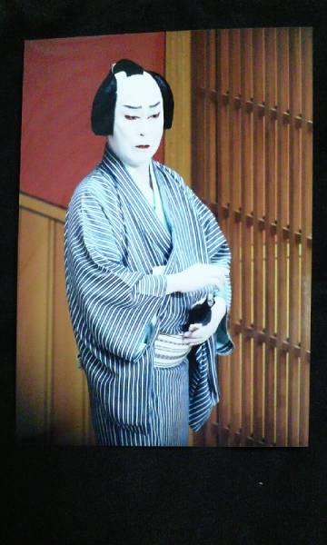 歌舞伎座・南座 舞台 生写真 79