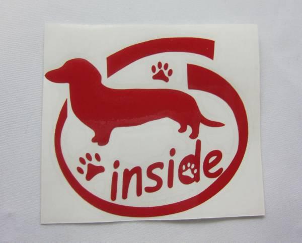 DOG IN CAR(犬が乗ってます)ステッカー ミニチュアダックス    07_画像2