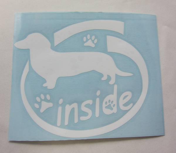 DOG IN CAR(犬が乗ってます)ステッカー ミニチュアダックス    07_画像1
