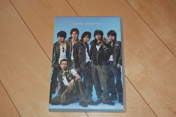 ★☆KAT-TUN RealFaceFilm DVD ☆★