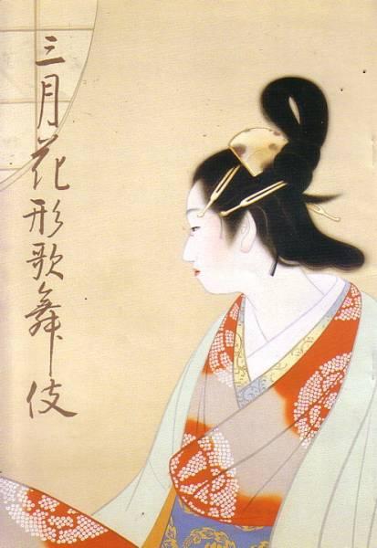 三月花形歌舞伎パンフレット 昭和59年
