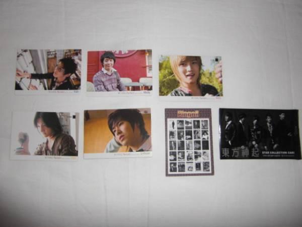未使用 東方神起 No.36 スターコレクションカード