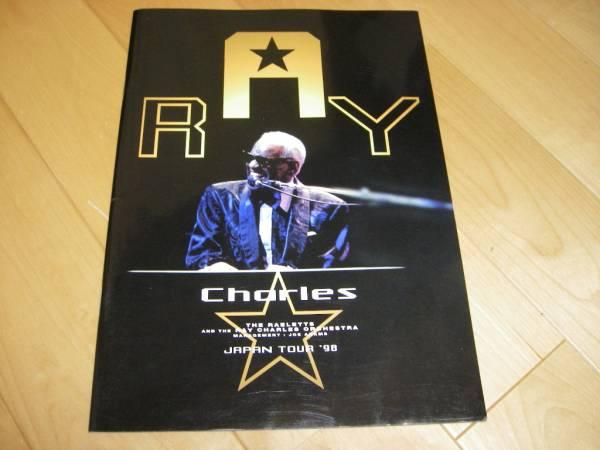 レイ・チャールズ/Japan Tour 1998/パンフレット/RAY Charles