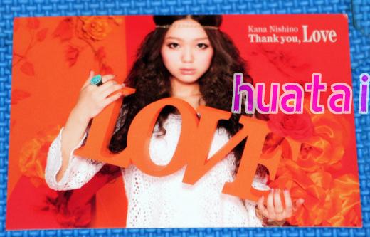 西野カナ thank you love ポストカード